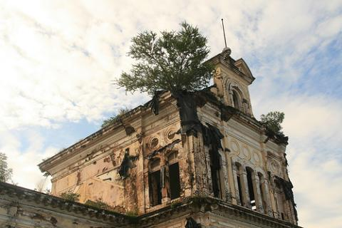 nicaragua-edificio.jpg